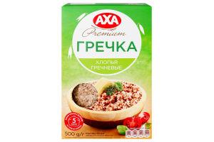 Хлопья гречневые Premium Axa к/у 500г