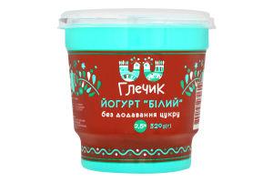 Йогурт 2.5% без сахара Белый Глечик ст 320г