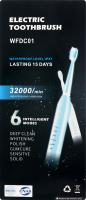 Щетка зубная электрическая насадки3шт+шнур зарядки