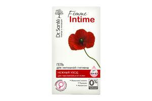 Гель для интимной гигиены Нежный уход Femme Intime Dr.Sante 230мл