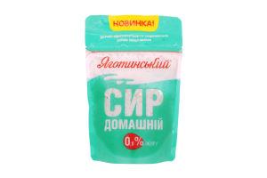 Сир Яготинський Домашній 0,6% 300г х9