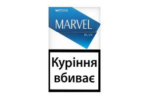 Сигарети MARVEL Blue KS