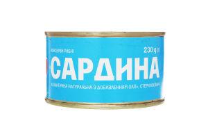Сардины атлантические натуральные с добавлением масла стерилизованные Повна Чаша ж/б 230г