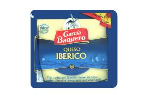 Сыр 62% с молока Iberico Garcia Baquero м/у 150г