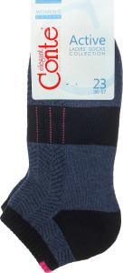 Шкарпетки Conte Active жіночі 23