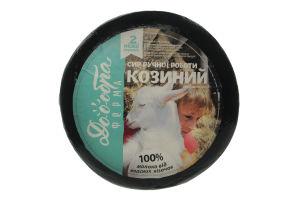 Сыр Лавка тр Доообр ферма Украинский с коз мол50% кг 1кг
