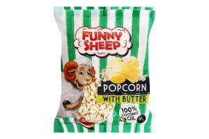 Попкорн со сливочным маслом Funny Sheep м/у 90г