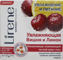 Крем для обличчя Вишня і лимон Зволоження і Живлення Lirene 50мл
