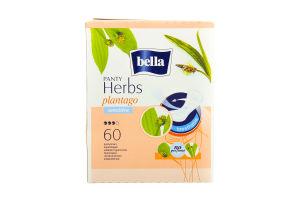 Прокладки Panty Plantago Sensitive щоденні Bella 60шт