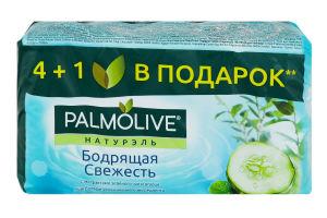 Мыло Бодрая свежесть Palmolive 5*70гр