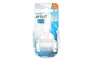 Соска силіконова для дітей від 6-ти місяців №SCF634/27 Anti-colic Classic+ Avent 2шт