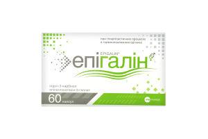 Добавка диетическая Epigalin 60шт