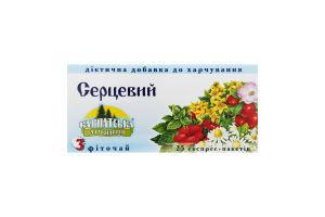 Фіточай з плодів, рослин та трав Серцевий Карпатська лічниця к/у 25х1г