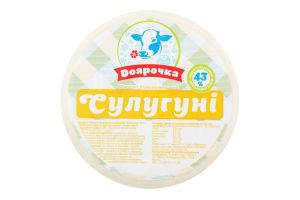 Продукт білково-жировий 43% розсільний Сулугуні Доярочка кг