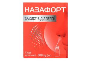 Спрей назальный Защита от аллергии Назафорт 800мг
