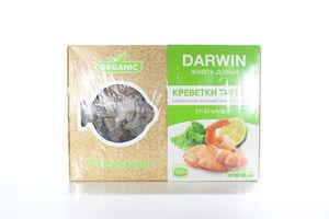 Креветки Darwin Organic Тигрові в панцирі б/г 21/25 1000г х6
