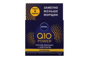 Крем для лица ночной восстанавливающий против морщин Q10 Power Nivea 50мл