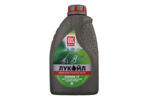 Масло моторное минеральное Garden 2T Лукойл 1л