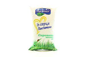 Сироватка Гармонія молочна п/е 900г х10