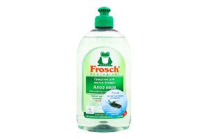 Засіб для миття посуду Frosch 500мл