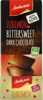 Шоколад Любимов чорний 85г х50