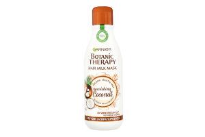 Маска-молочко для волосся Nourishing Coconut Botanic therapy Garnier 250мл