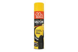 Краска для обновления цвета для замши и нубука черная Salton 300мл