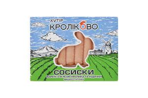 Сосиски варені з м'ясом кролика та індички Хутір Кроліково к/у 250г
