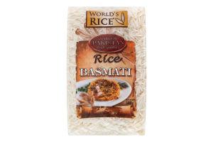 Рис шлифованный длиннозерный Basmati World's Rice м/у 500г