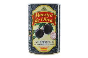 Маслини без кісточки Супергігант Maestro de Oliva з/б 425г