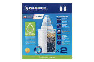 Кассета сменная к фильтрам для очистки воды Жесткость Barrier 2шт
