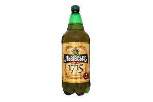 Пиво Львовское 1715 Премиум лагер пэт 4% 1,5л