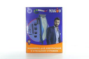 Машинка для стрижки Magio МG-180 9Вт