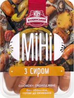 Сосиски Міні з сиром Бащинський лоток 0.9кг