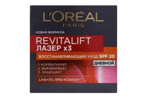 Крем для обличчя відновлюючий Revitalift ЛазерХ3 L'Oreal Paris 50мл