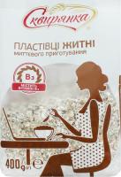 Пластівці Сквирянка житні миттєвого приготування 400г х24