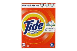 Порошок стиральный Альпийская Свежесть аut Tide 450г