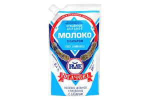 Молоко цільн.згущ.з цукром 8,5%д/п 280