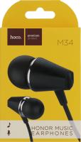 Навушники з мікрофоном чорні Honor music M34 hoco. 1шт