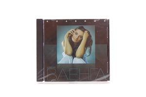 Диск CD Елена Ваенга Клавиши