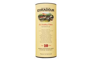 Виски Signatory 0.7л 40% 10 рокiв едрадор тубус