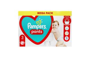 Трусики-підгузники для дітей 6-11кг 3 Pants Pampers 128шт