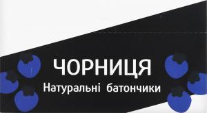 Батончик Черника Кохана м/у 40г