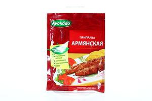 Смесь пряностей Армянская Avokado 25г