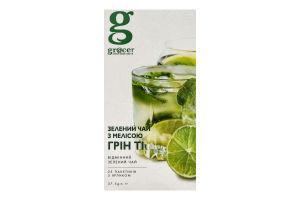 Чай зелений з мелісою Грін Ті Gr@ce к/у 25х1.5г