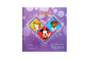 Книга Disney Любимые сказки Джуниор