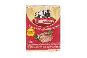 Продукт сырный 55% плавленый Ветчина по-домашнему Тульчинка м/у 90г