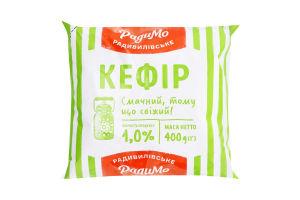 Кефір 1% РадиМо м/у 400г