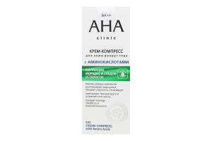 Крем-компресс для кожи вокруг глаз с аминокислототами Skin AHA Clinic Вітэкс 20мл