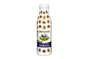 Закваска 2.5% Персик-маракуйя Яготинська п/бут 450г
